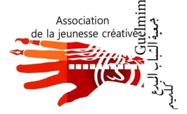 مهرجان كلميم السينمائي الدولي ينفتح على تجارب عالمية