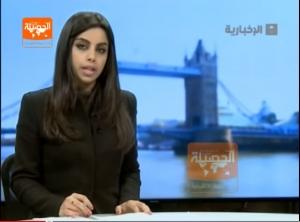 مذيعة سعودية تظهر بدون حجاب