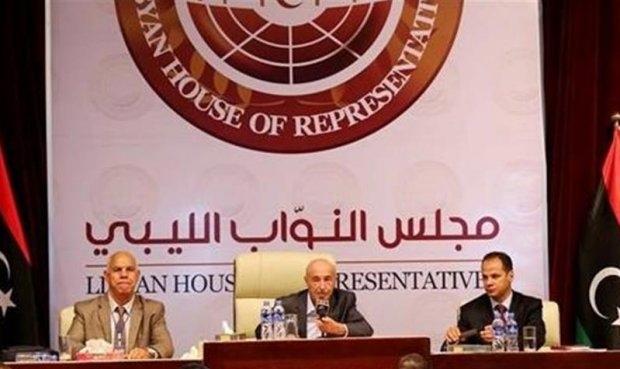 البرلمان الليبي يصنف