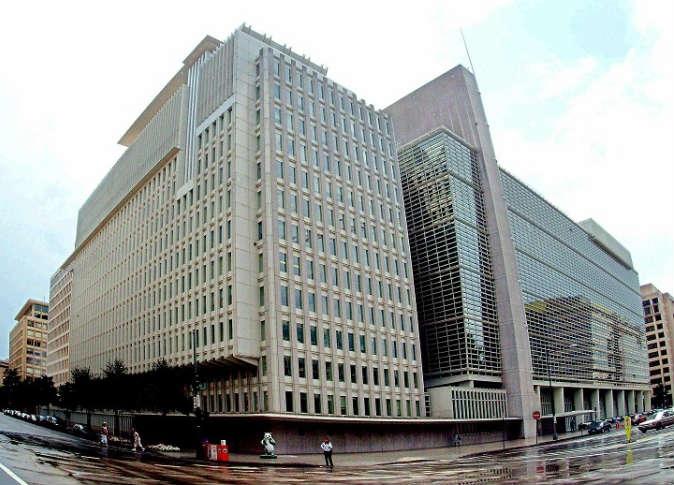 البنك الدولي يلتزم بدعم المغرب في طريق الإصلاحات المؤسسية