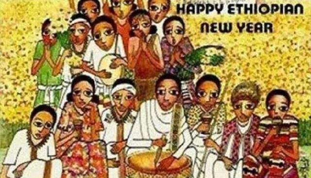 الاثيوبيين مازالوا يعيشون في سنة 2006