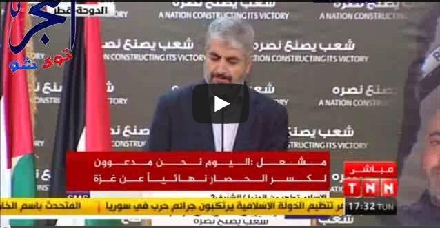 مشعل يدعو مصر لفتح معبر رفح