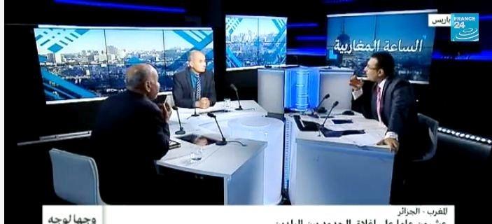 المغرب - الجزائر: 20 عاما على إغلاق الحدود بين البلدين