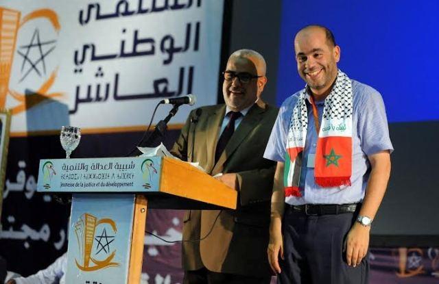 بنكيران: المغرب على أبواب مرحلة جديدة من الإصلاحات