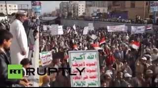 الحوثيون يواصلون مظاهراتهم في صنعاء