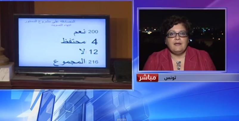 قانون لمكافحة الإرهاب وغسيل الأموال بتونس