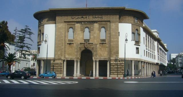 دراسة حول  القطاع البنكي في المغرب: السوق مركز بين مؤسستين هما البنك الشعبي والتجاري وفا بنك