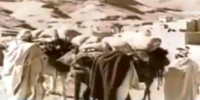 العلاقات بين المغرب الأقصى وبلاد السودان في القرن 2 هـ/ 8 م حملة السودان  وقيام دولة أنبية