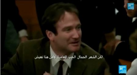 وفاة الممثل الكبير روبن ويليامز