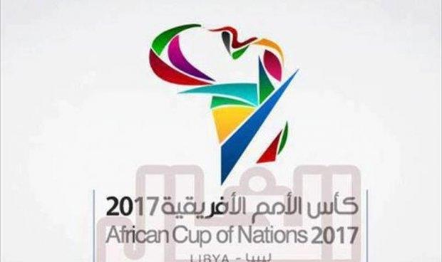 ليبيا تدعم تنظيم الجزائر لكأس افريقيا 2017