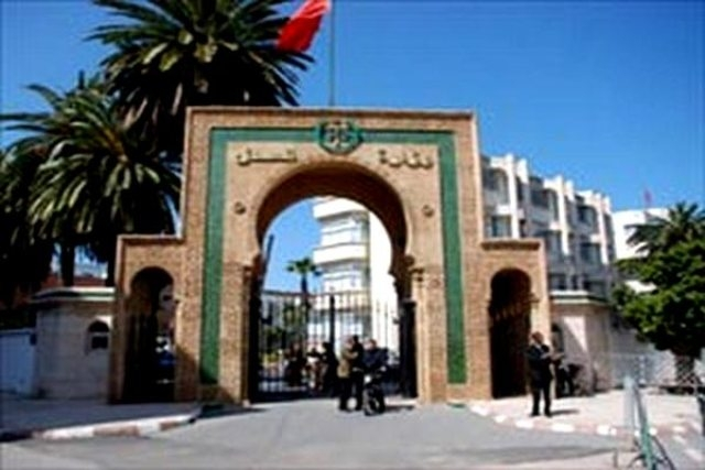 جمعية هيئات المحامين المغاربة تعرض الخطوط العريضة لمذكرتها حول مشروع قانون المسطرة الجنائية