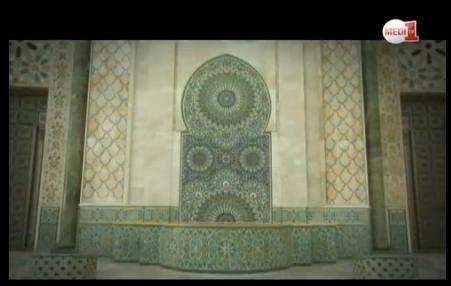 برنامج خير البقاع : مسجد الحسن الثاني بالدار البيضاء