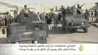 مشاورات لتشكيل الحكومة العراقية
