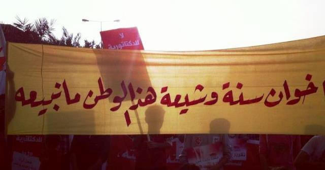 السنة والشيعة: دروس من صلاح الدين الأيوبي