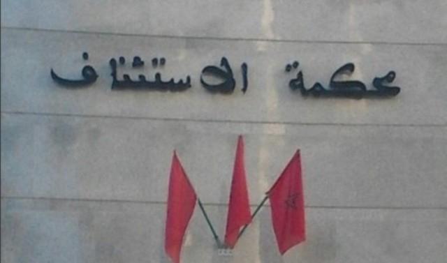 إحالة تسعة أشخاص على محكمة  الاستئناف بالرباط بشبهة  تجنيد مغاربة وأجانب للالتحاق ب