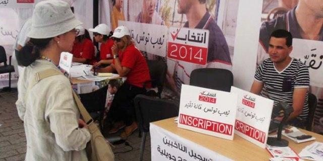 تسونامي الخلافات يجتاح الأحزاب التونسية قبيل الانتخابات