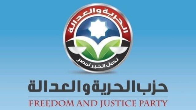 الحكم في القاهرة بحل حزب