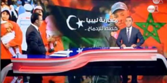مغاربة ليبيا..خطة للادماج