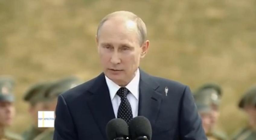 لقطة محرجة..طائر يبصق على بوتين وهو يلقي خطابا