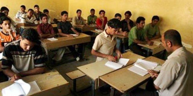 ديمقراطية التعليم ومعوقاتها في العراق