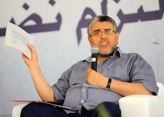 في ندوة حول إصلاح القضاء في المغرب..وزير العدل يدعو لتعقب مصادر ثروات مسؤولي الدولة