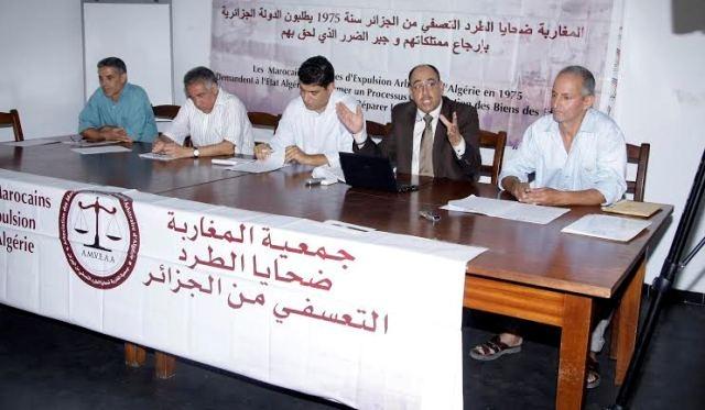 جمعية المغاربة ضحايا الطرد التعسفي من الجزائر ترفع شكاية إلى محكمة لاهاي الدولية
