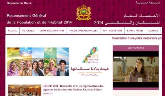 إطلاق موقع اليكتروني خاص بالإحصاء العام للسكان والسكنى في المغرب
