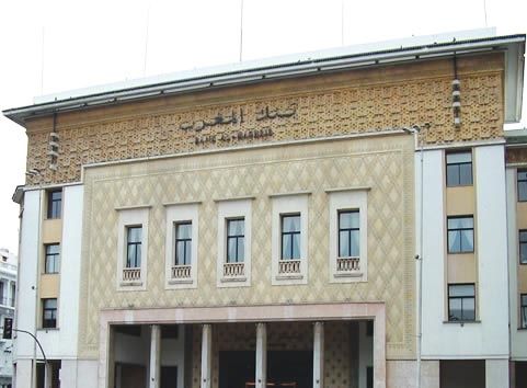 ارتفاع صافي الاحتياطيات الدولية لبنك المغرب ب 13.9%