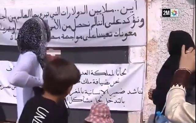 احتجاج اللاجئين السوريين بالرباط