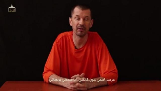 فيديو يظهر احتجاز المصور البريطاني من طرف