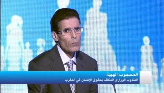 المغرب يدعو في جنيف إلى