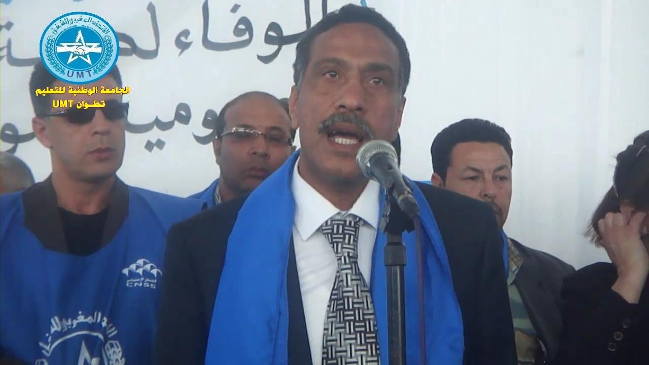 الاتحاد المغربي للشغل والفدرالية الديمقراطية للشغل تعلنان خوض إضراب وطني في جميع القطاعات