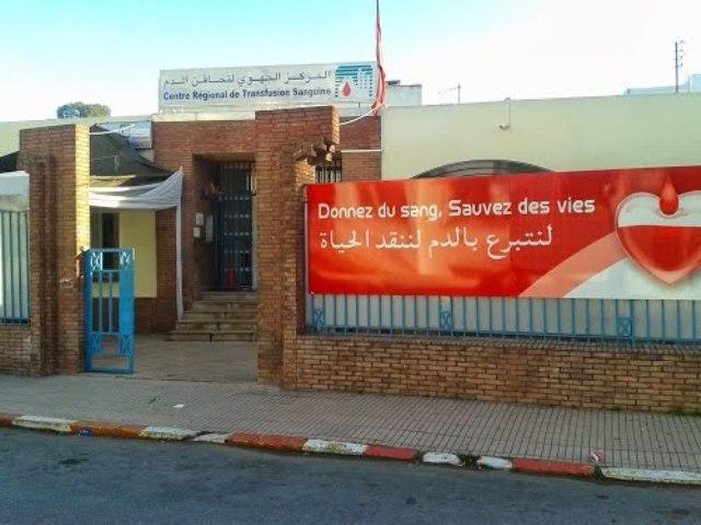 بتزامن مع حملة التبرع..الحكومة المغربية تحدد أسعار بيع الدم البشري