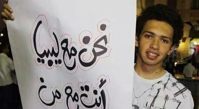 رايتس واتش: الاغتيالات في ليبيا