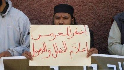 نشطاء يطالبون بوقف برنامجي مسرح الجريمة و أخطر المجرمين