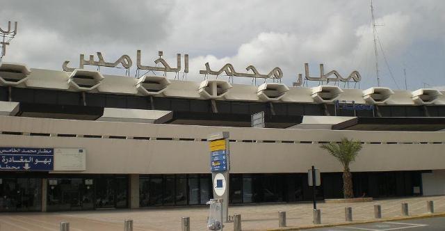 الشرطة المغربية تحبط  محاولة تهريب كمية من المخدرات بمطار محمد الخامس الدولي