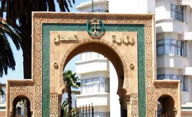 وزارة العدل المغربية تحذر  من  إعلان توظيف زائف