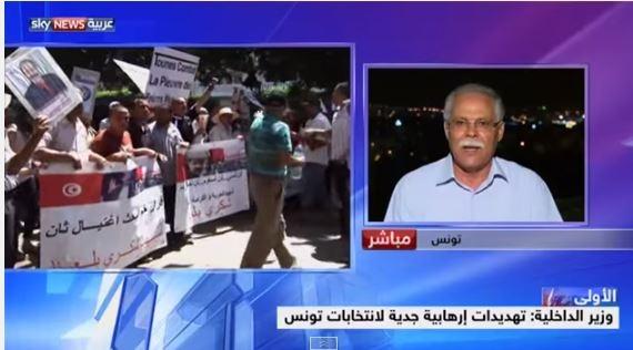 فشل محاولة اغتيال سياسي تونسي ومخاوف من تهديدات أمنية خلال الانتخابات