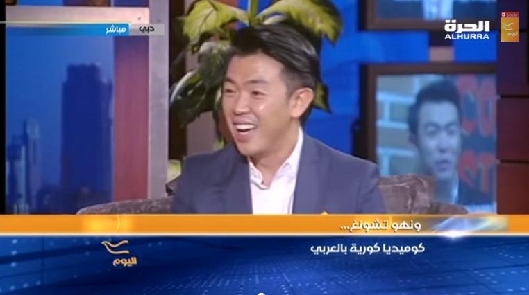كوميديا كورية بالعربي مع ونهو تشونغ