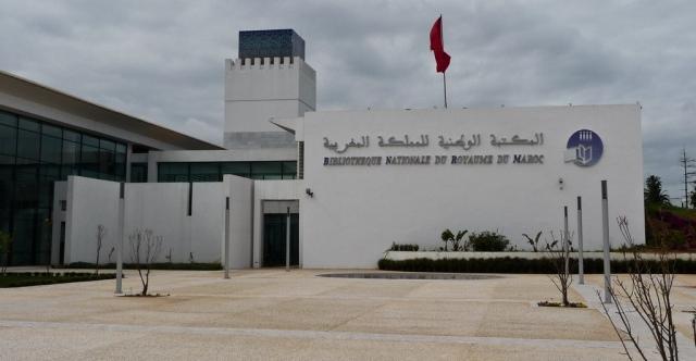 التونسيّون... و«داعش»