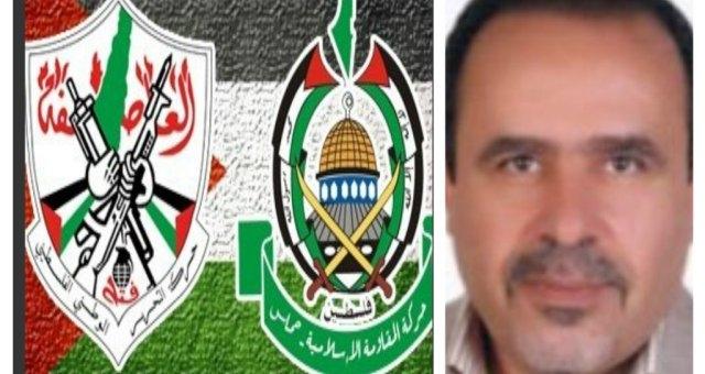 حوارات القاهرة ومفاوضاتها..