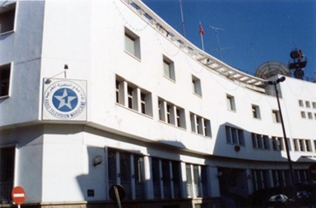 نقابيون في شركة الإذاعة والتلفزة المغربية ينظمون وقفة احتجاجية جديدة