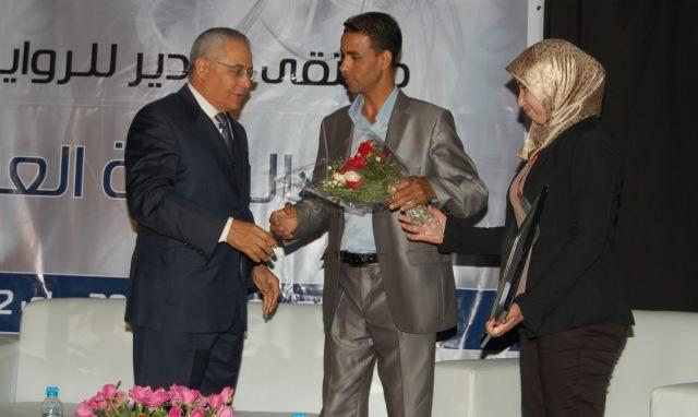 الإعداد لإنجاز أنطولوجيا القصة القصيرة للكتاب المغاربة