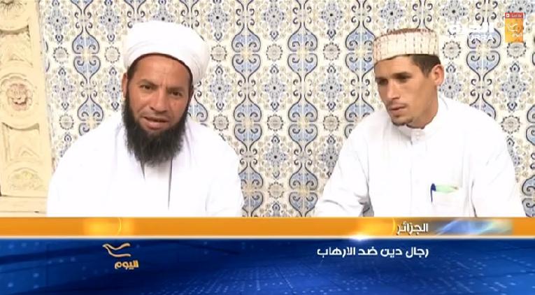 إعادة تأهيل أئمة المساجد بالجزائر