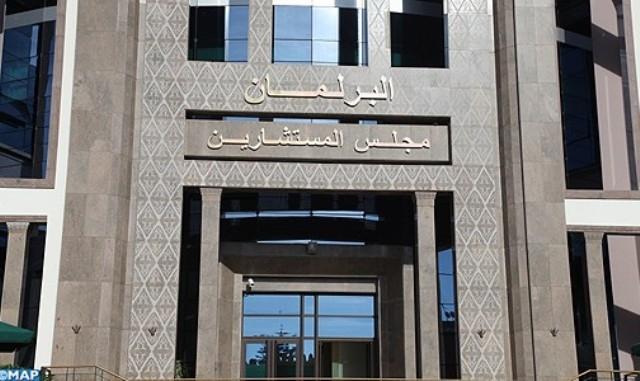 برلمانيو المغرب وفرنسا يدعون حكومتي بلديهما إلى
