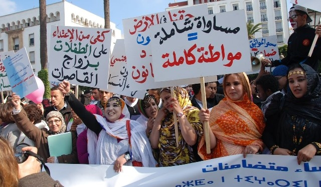حملة للجمعية الديمقراطية لنساء المغرب لرفع التحفظات على اتفاقية القضاء على جميع أشكال التمييز ضد المرأة