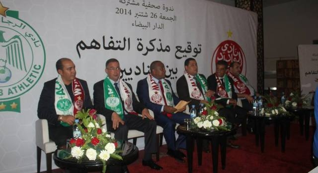 بلاتير يترشح لولاية خامسة لرئاسة الفيفا