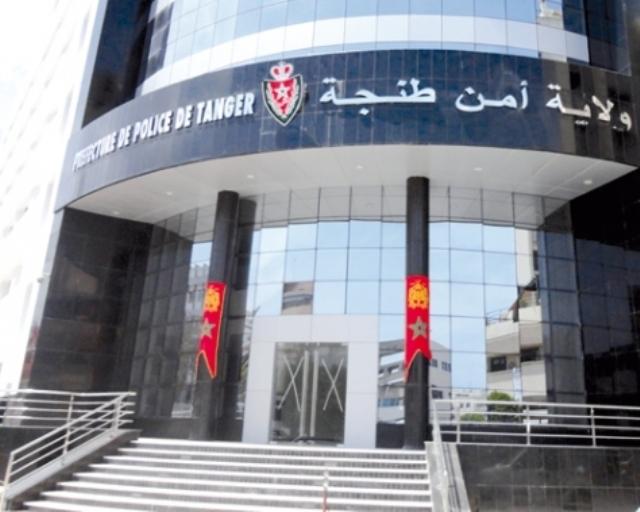 تفكيك خلية إرهابية جديدة في المغرب كانت تستعد لتنفيذ أعمال تخريبة