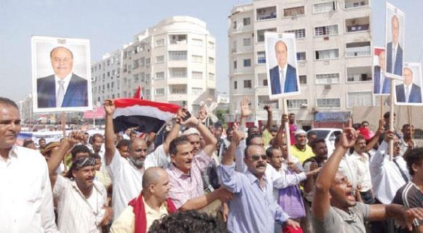 تظاهرة في صنعاء رافضة لسيطرة الحوثيين