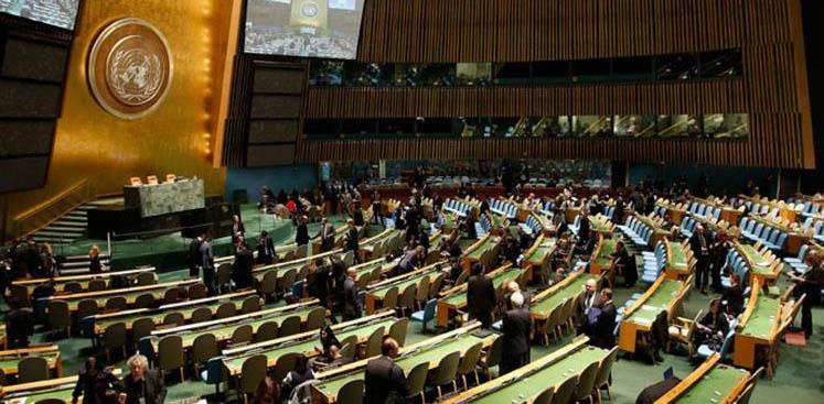هيئة الأمم المتحدة: تعريفها وهياكلها ومهامها